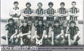 Интернационале (Милан) составы разных лет 1782975dd2f1065af4d8d197d6d3cc4c