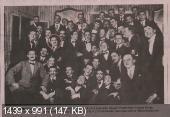 Интернационале (Милан) составы разных лет 08b0fcffb636d528250119d4b1e33078