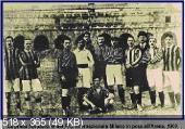 Интернационале (Милан) составы разных лет 816f81d835b840fc3ef95c686ed1a5e7