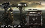 СТАЛКЕР Истории Прибоя 2 - Скрытая угроза (2011/RUS Lossless RePack от SeregA_Lus)