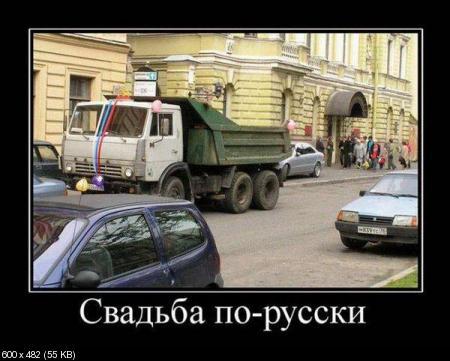 Свежая подборка демотиваторов от 31.12.2011