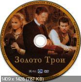 http://i29.fastpic.ru/thumb/2011/1227/4f/0decd99f1f38060a0b450f1f0aa4824f.jpeg
