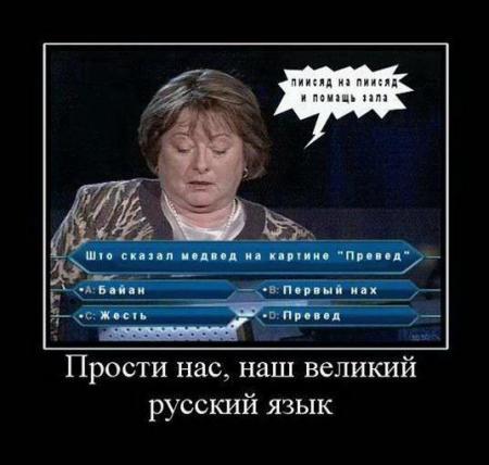 Свежая подборка демотиваторов от 30.12.2011