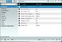 Ticno Player 0.1.1