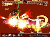 Guilty Gear X: By Your Side (PC/FULL/EN)
