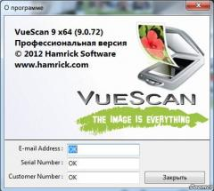 VueScan 9.0.72 Pro RePack by Boomer (2in1)