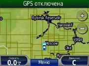 Дороги России с маршрутизацией РФ + СНГ 5.25 FID:1868 (2012/Rus)