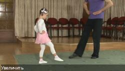 Танцы для детей от 2 до 6 лет (DVDRip)