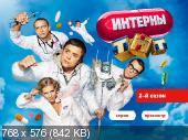 http://i29.fastpic.ru/thumb/2012/0103/2b/6499a0df8f40ef513f485aa30111602b.jpeg