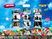 http://i29.fastpic.ru/thumb/2012/0103/63/78adbaeba3c50509e5bc5c2511403e63.jpeg