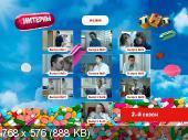 http://i29.fastpic.ru/thumb/2012/0103/f7/a117d9183cb69a64a9b2fab07a2311f7.jpeg