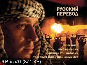 http://i29.fastpic.ru/thumb/2012/0104/81/b92bb84ca2989ccf7d26828ced8f5181.jpeg