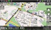 Сборка программ навигации для WINCE 5.0 (Explay PN-445) NEW!! 2012