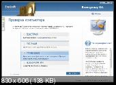 Emsisoft Emergency Kit 1.0.0.37 (2012/RUS)