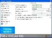 Volume? 1.1.2.150 (2011/RUS)