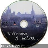 http://i29.fastpic.ru/thumb/2012/0107/af/3f1d449447bc642d9e8f63e8152a4eaf.jpeg