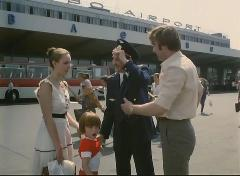 Экипаж (1979) DVDRip