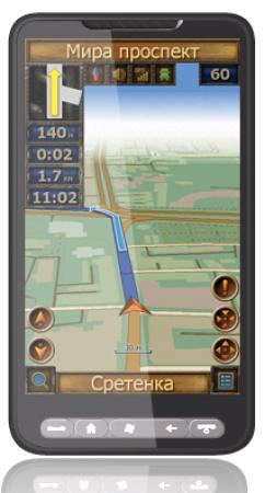 Навител Навигатор (Navitel) [ v.5.0.4.0 для Symbian, Украина (общая карта, карты ареалов ) 2012, RU
