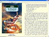Биография и сборник произведений: Стефан Цвейг (Stefan Zweig) (1881-1942) FB2