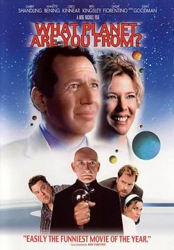 С какой ты планеты? / What planet are you from? (2000) HDTVRip 720p