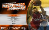 International Basketball Manager Season 2010-2011