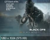 Call of Duty: Alter OPS 7.0.164 RePack