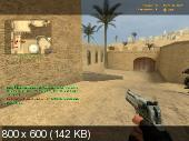 Counter-Strike: Source v69 (PC/RUS)