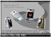 """Видеоурок """"Будто действовать с цифровым фотоаппаратом"""" (2010)"""