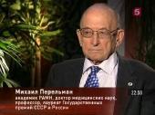 http://i29.fastpic.ru/thumb/2012/0126/ab/831fe0e43632384e83fc52f454a135ab.jpeg