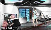 Autodesk Alias Automotive 2012 x86-x64