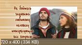 Мужчина и женщина: искусство жить в мире (DVDRip) 2009