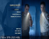 Отважные / Courageous (2011) DVD9 + DVD5