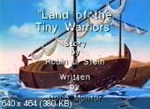 Фантастические путешествия Синбада-морехода/ The Fantastic Voyages Of Sinbad The Sailor / Сезон: 1, Серии: 6  (1996) VHSRip