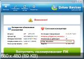 ReviverSoft Driver Reviver 3.1.648.12328 + Portable (2012)
