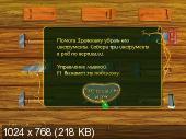 Волшебник Изумрудного города: Загадки Гудвина (PC/RUS)