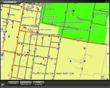 City Navigator Southeast Asia [ v.7.5 NT, IMG, 2012 ]