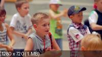 Дискотека Авария - Недетское время (2011) HDTV 720p