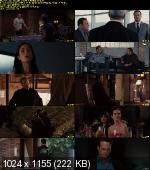 Sekrety i grzeszki / The Dilemma (2011) DVDRip XviD | Lektor PL