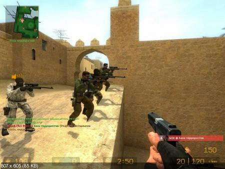 Counter-Strike: Source [2012 / v1.0.0.69fix6 / ENG / RUS / ���������� ������ ������ + ������ MyCSS]