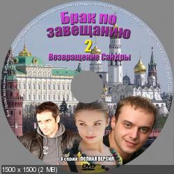 http://i29.fastpic.ru/thumb/2012/0208/45/e1db69c314a481daf950093b50f46145.jpeg