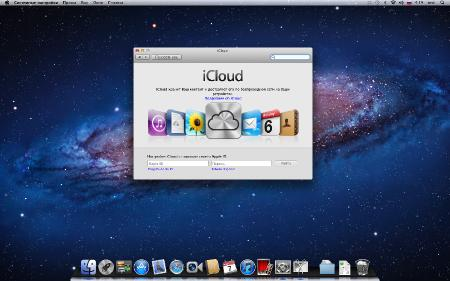 Mac OS X [ v.10.7.3, Install DVD, 2012 ]