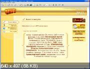 Диски 1С:ИТС.NFR Партнерский + дополнение (Февраль 2012)