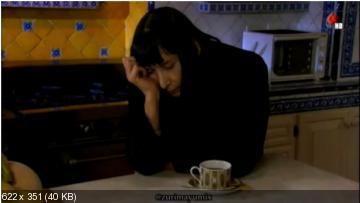 Un refugio para el amor [Televisa 2012] / თავშესაფარი სიყვარულისთვის - Page 2 A0de27b85cff5e362c2e2ff894bf5d9a