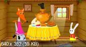 Маша и медведь. Машины сказки (2012) DVDRip