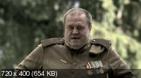 Операция Горгона (2011) DVD9 + DVD5 + DVDRip 2100/4x700 Mb