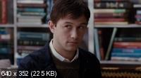 Жизнь прекрасна / 50/50 (2011) BDRip 1080p / 720p + HDRip 1400/700 Mb