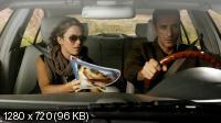 Хранители сокровищ / Treasure Guards (2011) BDRip 720p + HDRip 1400/700 Mb
