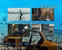 Фея / La fee (2011) DVD9 / DVD5 + DVDRip 1400/700 Mb