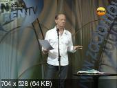 """Концерт Михаила Задорнова. """"Избранное"""" (2012) SATRip"""