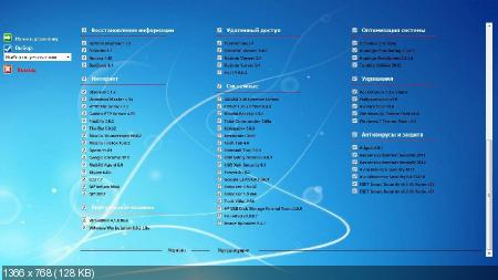 WPI Filth Edition 2012 v2.1 (22.02.2012/RUS)